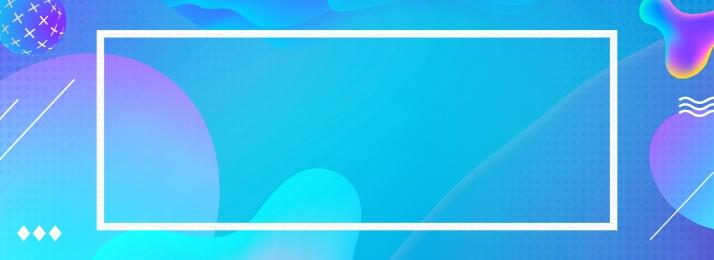51 पदोन्नति ई कॉमर्स ग्रेडिएंट, आसमानी, बैनर, लहरदार रेखाएं पृष्ठभूमि छवि