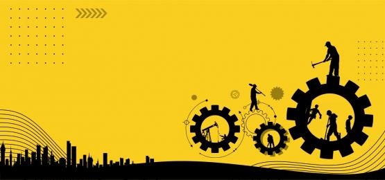 51 51 श्रम दिवस हैप्पी लेबर डे, दिवस, सिंपल विंड, मिनिमलिस्ट पृष्ठभूमि छवि