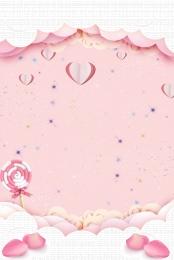 520 serie de la princesa tema cartel , Romántica, Hermosa, De Imagen de fondo
