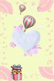 520 valentine công chúa chủ đề , Valentine, Poster, 520 Ảnh nền