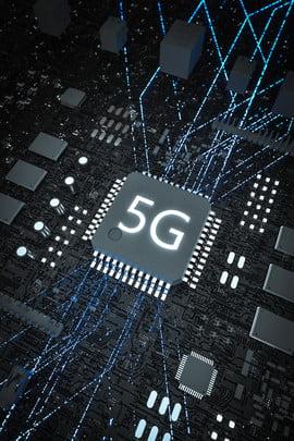 5g प्रौद्योगिकी बनावट विज्ञान फाई , पृष्ठभूमि, चिप, प्रौद्योगिकी पृष्ठभूमि छवि