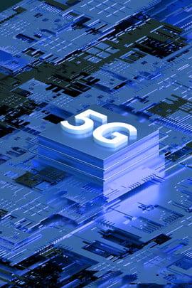 5g प्रौद्योगिकी बनावट विज्ञान फाई , चिप, 5g, सर्किट बोर्ड पृष्ठभूमि छवि