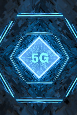 5g technology texture sci fi c4d background , 5g, Technology, Texture Background image