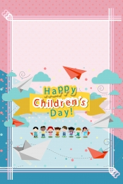 61 childrens day background pictures 61 childrens day background pictures 61 , Joy, Day, Background Pictures Imagem de fundo