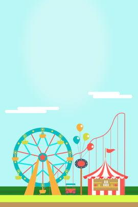 61 兒童節 摩天輪 扁平風 , 扁平風, 兒童節, 綠色 背景圖片