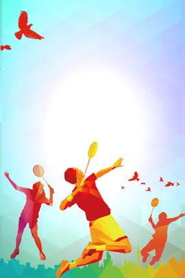国際オリンピックデー 623 スポーツ オリンピックデー , 623, スポーツ, オリンピックデー 背景画像