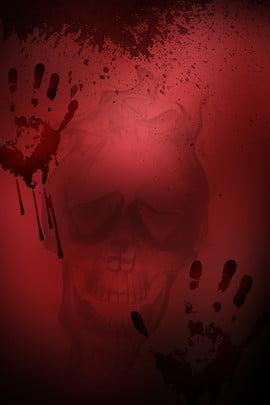 626 world anti drug day 赤 骷髅 , 骷髅, 国際反ドラッグデー, Cherish Life 背景画像