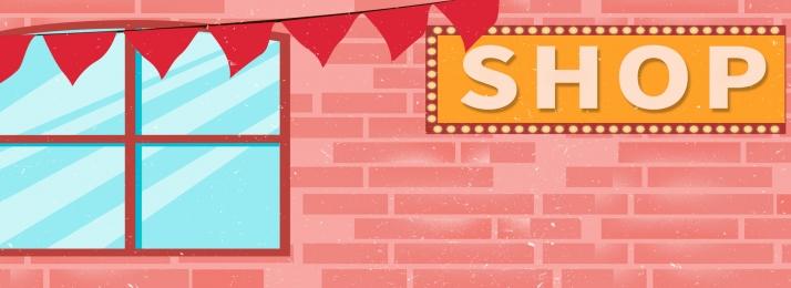 दुकान विभाजन वाणिज्यिक परिक्षेत्र स्टोर एक्सटर्नल कमर्शियल प्लाज़ा, बाहरी, दुकान, दीवार पृष्ठभूमि छवि