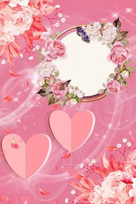 아름다운 신선한 분홍색 wedding fair , Flowers, 포스터, Beautiful 배경 이미지