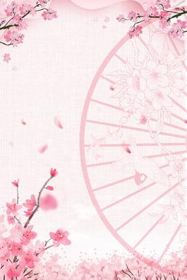 peach blossom peach blossom festival spring spring , Peach, Spring, Ten Peach Blossom ภาพพื้นหลัง