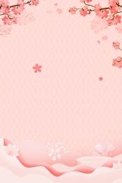 peach blossom peach blossom festival spring spring , Beautiful, Spring New, Pink ภาพพื้นหลัง