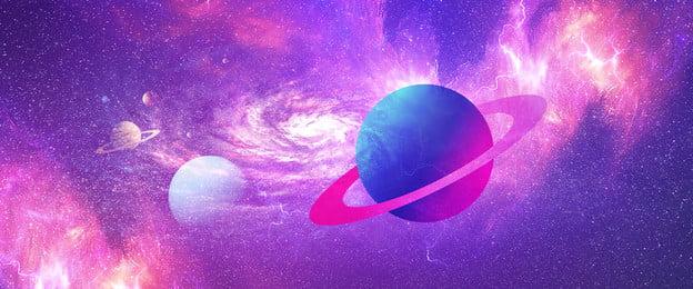 सुंदर रात का आकाश ब्रह्मांड ग्रह, अंतरिक्ष, आकाश, की पृष्ठभूमि छवि