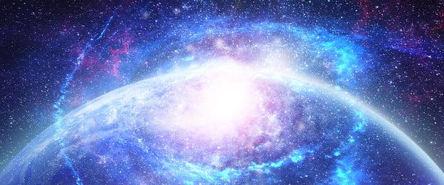 सुंदर रात का आकाश ब्रह्मांड ग्रह, आर्क, प्रौद्योगिकी, सितारे पृष्ठभूमि छवि