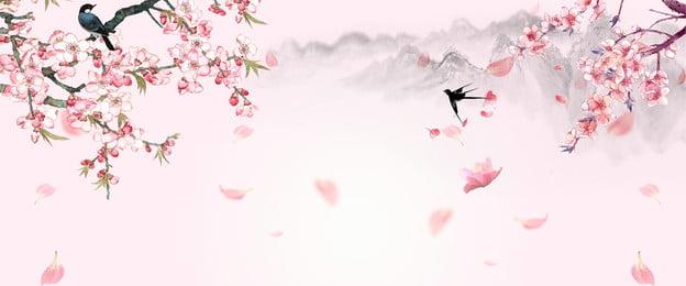美しい 水彩画 アンティーク 桃 美しい ピンク 美しい水彩画古代の桃の花ピンクのポスター 背景画像