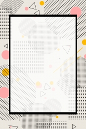 लहराती रेखा स्लैश ज्यामिति बहुभुज , धारियां, ई-कॉमर्स, कार्टून पृष्ठभूमि छवि