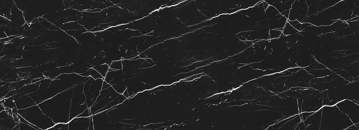 大理石 紋理 紋路 黑色, 時尚, 黑色簡約大氣大理石紋理banner背景, 底紋 背景圖片