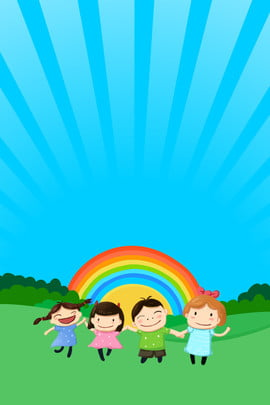 Children Background Photos, Vectors And PSD Files For Free Download    Pngtree