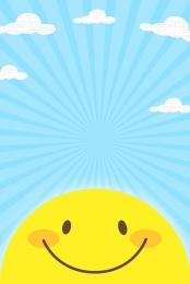 विश्व मुस्कान दिवस स्माइली मुस्कान खुश , सपाट, विज्ञापन, विज्ञापन पृष्ठभूमि पृष्ठभूमि छवि