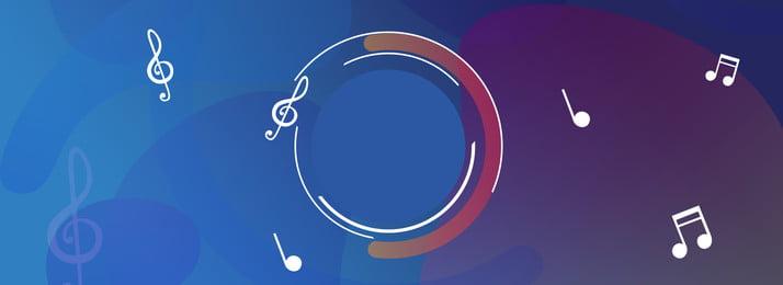संगीत नोट्स मनोरंजन नीला, ज्यामिति, पृष्ठभूमि, बैनर पृष्ठभूमि पृष्ठभूमि छवि