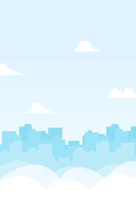 blue gradient minimalistic flat city silhouette background , Blue, Gradient, Simple Background image