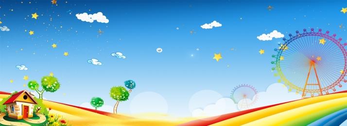 màu xanh nghệ thuật tươi phim hoạt hình, Mây, Phim Hoạt Hình, Trẻ Ảnh nền