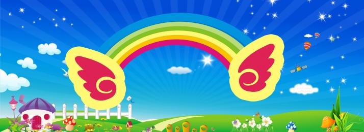 màu xanh nghệ thuật tươi phim hoạt hình, Màu, Em, Ngày Của Trẻ Em Ảnh nền
