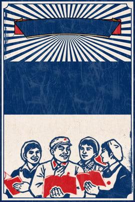 51 51 ngày lao động ngày lao động hạnh phúc , Poster, Ngày, Màu Xanh Ảnh nền