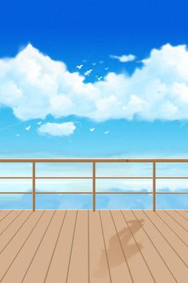 blue sky white clouds blue sky blue sky , Psd, Sky, Blue Sky ภาพพื้นหลัง