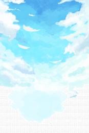 sky blue sky blue sky clear sky , Minimalistic Background, Sky, Clear Sky ภาพพื้นหลัง