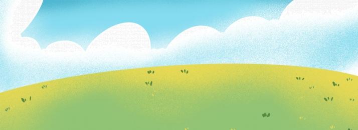 青い空 白い雲 草 漫画 青い空、白い雲、漫画バナー 白い雲 自然 背景画像