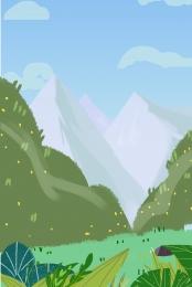 blue sky white clouds grass plants spring plants , Cartoon Plants, White Clouds, Hills ภาพพื้นหลัง