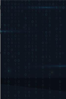 नीला रचनात्मक प्रौद्योगिकी पृष्ठभूमि , टेक, प्रौद्योगिकी, नीला पृष्ठभूमि छवि