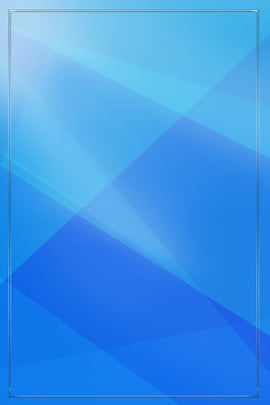 bright blue abstract color block blue , Blue, Luxury, Texture Imagem de fundo