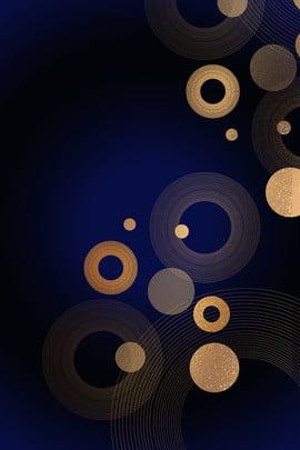 सादगी व्यवसाय ज्यामिति ढाल , व्यापार, पृष्ठभूमि, बनावट पृष्ठभूमि छवि