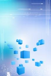 Business technology corporate technical lines Blue Code Business Imagem Do Plano De Fundo