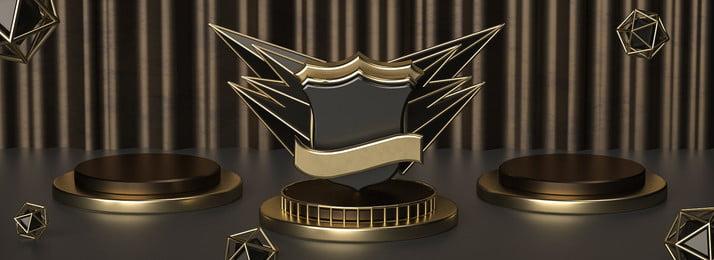 c4dスタイル ブラックゴールドスタイル 整合性315 315国際消費者権利デー, C4d, 315, Goldwind 背景画像