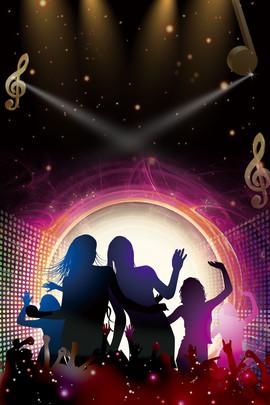 music carnival music festival music festival music , Hd Background, Carnival Music Festival, Source File Фоновый рисунок