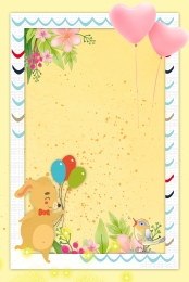 वेक्टर पीला बर्डी कार्टून , पीला, फूल, पक्षी पृष्ठभूमि छवि