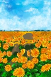 向日葵背景 秋天背景 藍天白雲 花海 , 通用背景, 海報背景, 簡約背景 背景圖片