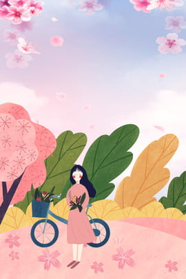 कार्टून सुंदर मई दिवस की छुट्टी छुट्टी सैर , यात्रा पृष्ठभूमि, गुलाबी, पोस्टर पृष्ठभूमि छवि