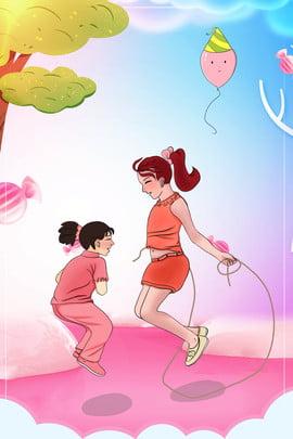 兒童節快樂 61兒童節 跳繩 六一 , 歡度六一, 兒童, 六一 背景圖片