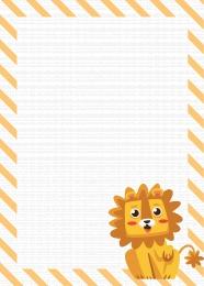 cartoon cute lion border poster background , Cartoon, Cute, Lion Background image