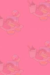 甜點 下午茶 卡通 簡約 , 美食節, 粉色, 簡約 背景圖片