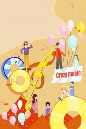 कार्टून फ्लैट पार्टी क्लास रीयूनियन , मनोरंजन, क्लास रीयूनियन, दोस्तों का जमावड़ा पृष्ठभूमि छवि