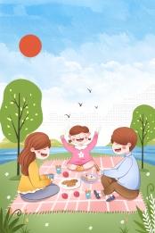 cartoon fresh family picnic fun parent child tour , Spring Tour, Treadmill, Spring ภาพพื้นหลัง