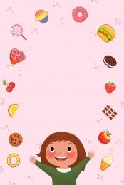 कार्टून लड़की फल गुलाबी , पिंक, लड़की, भोजन पृष्ठभूमि छवि