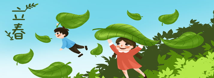 cartoon little girl and boy free clipart, Green Leaves, Plants, Green Plants Background image