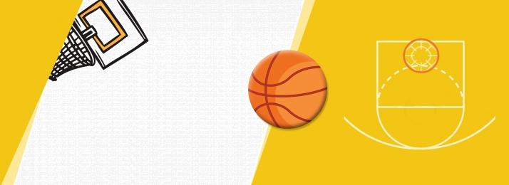 卡通 簡約 剪紙 運動, 籃球, 運動, 海報背景 背景圖片