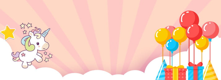 कार्टून गुलाबी बच्चे एकात्मक, गेंडा, बाल दिवस, ई-कॉमर्स पृष्ठभूमि छवि