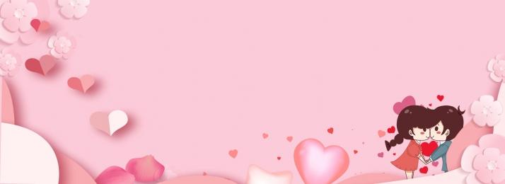 कार्टून गुलाबी प्यार 520, डेटिंग, फूल, रोमांटिक पृष्ठभूमि छवि
